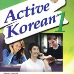 Active_Korean_1
