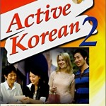 Active_Korean_2