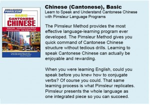 Basic_Chinese_Cantonese