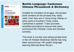 Berlitz-Language-Cantonese-Chinese-Phrasebook-Dictionary