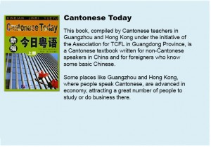 Cantonese_Today