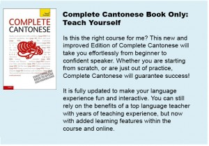 Complete_Cantonese_Teach_Yourself