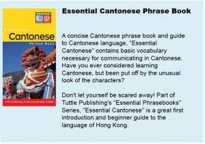 Essential_Cantonese_Phrase_Book