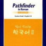 Pathfinder_2
