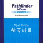 Pathfinder_3