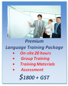 Premium_Language_Training_Package_B_0