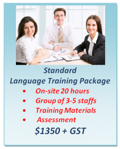 Standard_Language_Training_Package_B_1