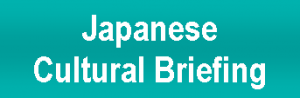 WM_Cultural_Briefing_Japanese_2