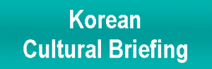 WM_Cultural_Briefing_Korean_2